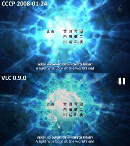 VLC Vs CCCP