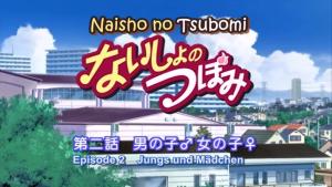 NaishoEpi2